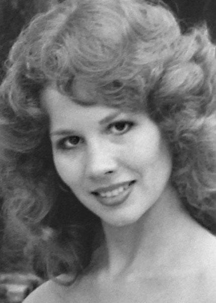 Carole Strickland Miss San Antonio 1981